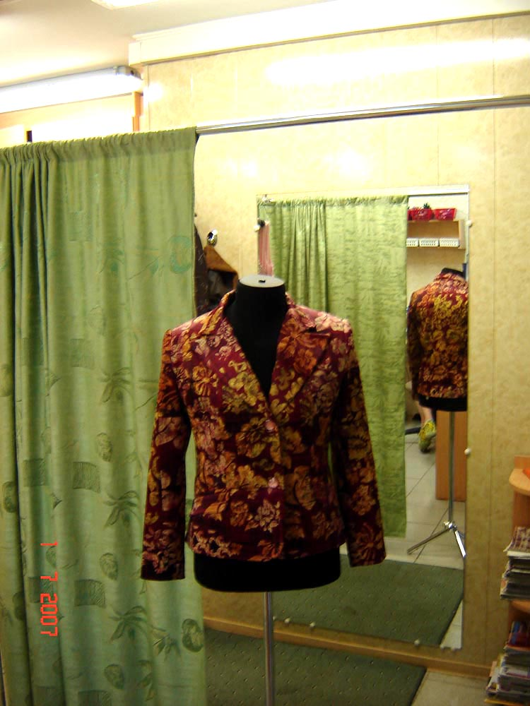 Пошив Одежды Омск